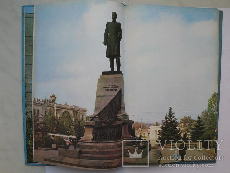 """""""Пам'ятники Севастополя"""" фотоальбом, 1982 год, фото №6"""