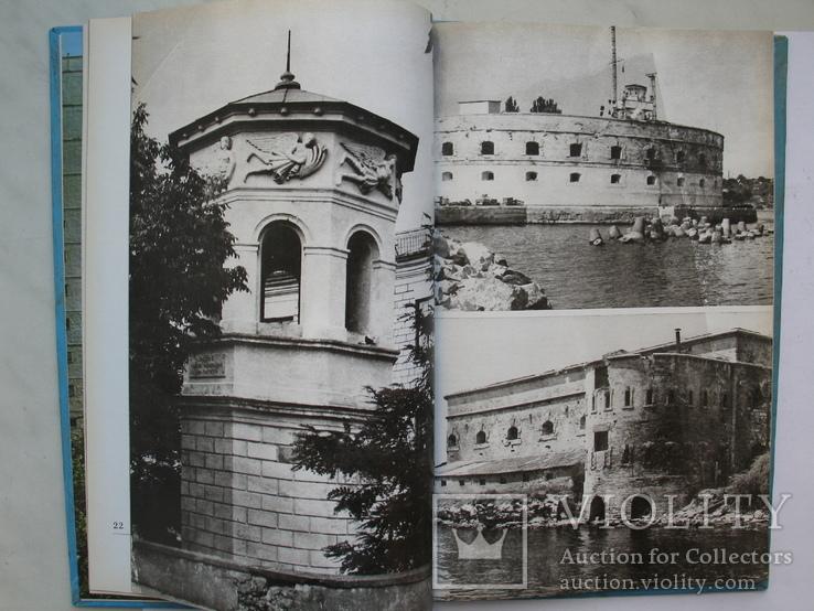 """""""Пам'ятники Севастополя"""" фотоальбом, 1982 год, фото №7"""