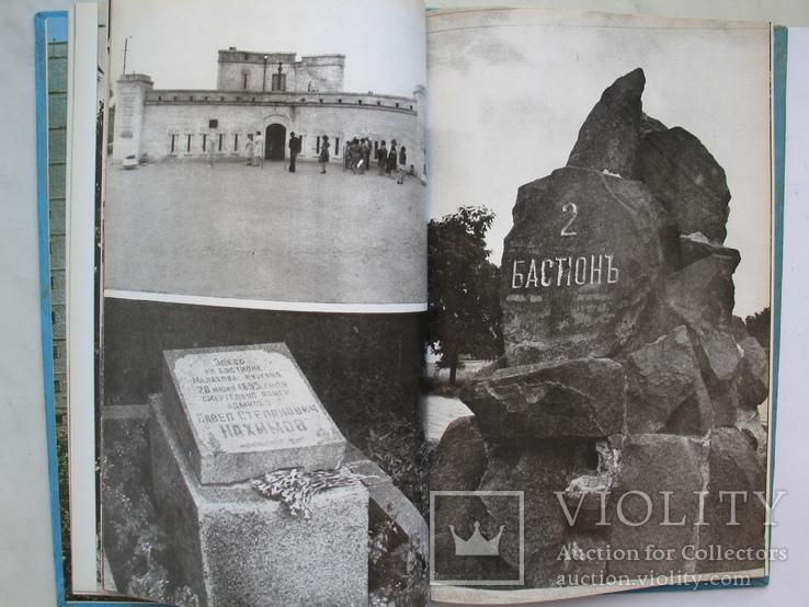 """""""Пам'ятники Севастополя"""" фотоальбом, 1982 год, фото №8"""