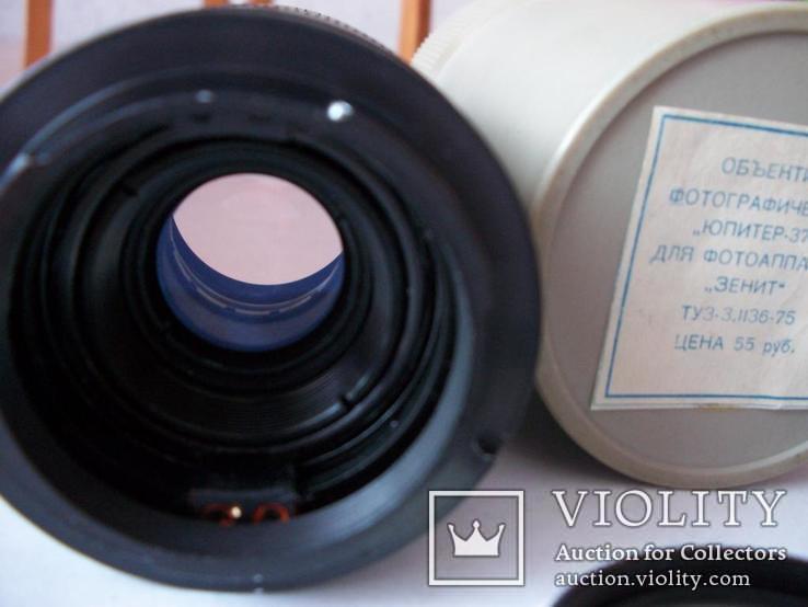 Объектив юпитер-37-а, кп-ан [футляр,бленда, уф-1х,52x0,75,передняя крышка], фото №7