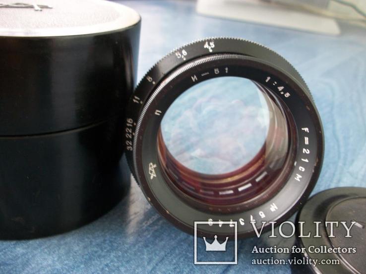 Объектив индустар-51,оригинальные футляр и передняя крышка [для крупноформатных камер], фото №3