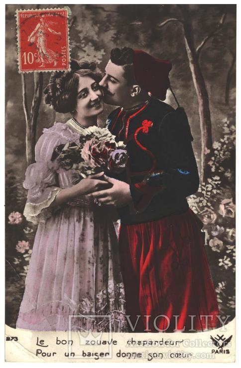 Открытка Первая мировая война 1914 год Франция, фото №2
