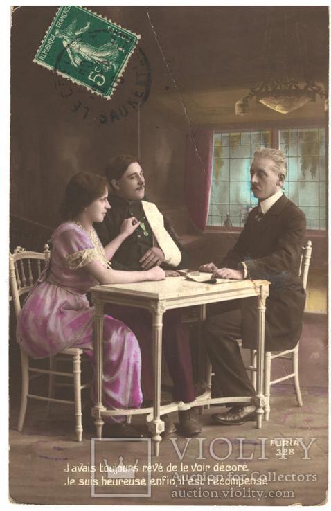 Открытка Первая мировая война 1916 год Франция, фото №2
