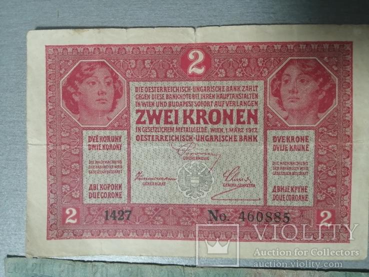 2 кроны и 20 крон 1913, фото №6