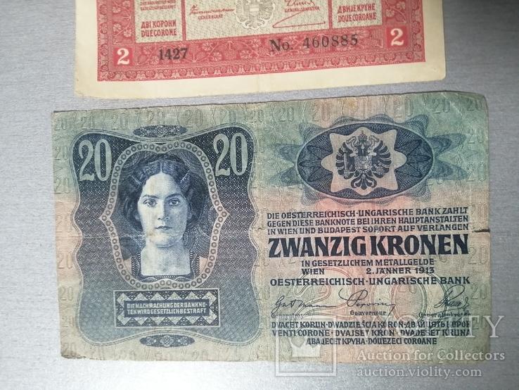 2 кроны и 20 крон 1913, фото №7