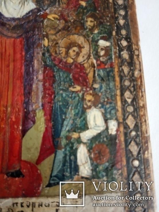 Икона Богородицы Всем скорбящим радости, фото №8