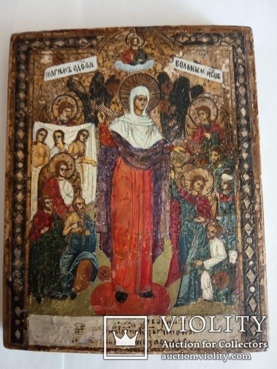 Икона Богородицы Всем скорбящим радости, фото №10