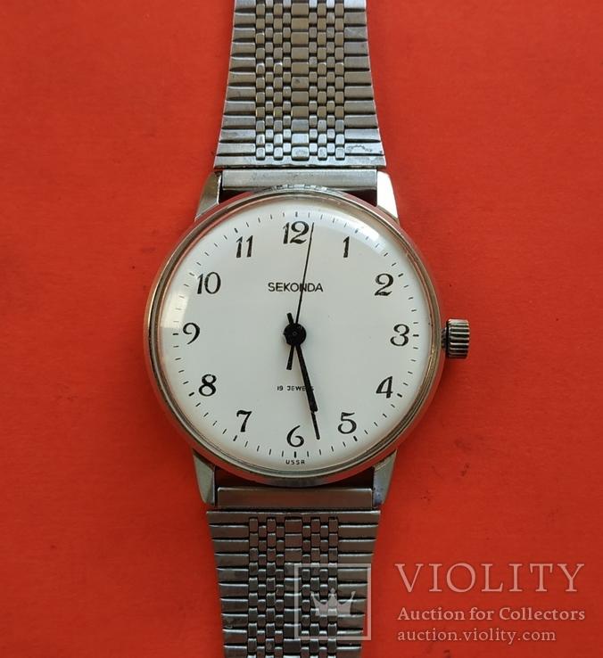Часы SEKONDA  19 jewels  USSR