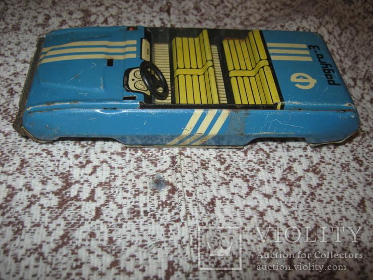 2. Радуга, СССР, сталь. Под ремонт, фото №2
