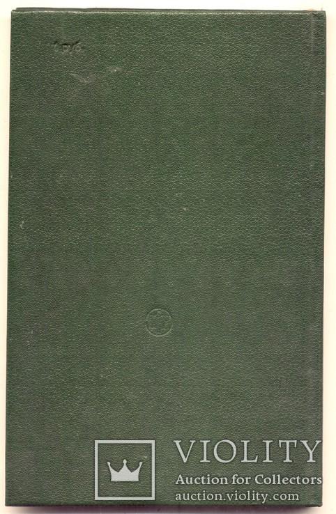 Монеты СССР  издание 1986, фото №3