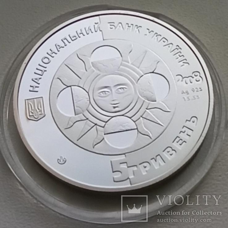 5 гривень, Рак, Сузір'я Рака, 2008, сертифікат 0000088, срібло, серебро, 5 гривен.