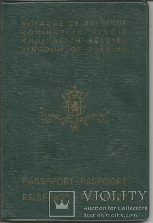 Паспорт 1968 Бельгия Непочтовые марки Пограничные штампы 46 стр., фото №2