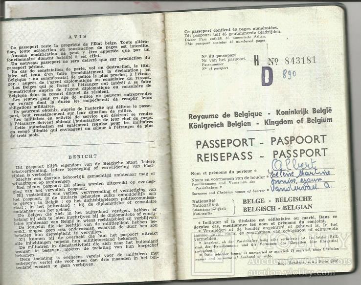 Паспорт 1968 Бельгия Непочтовые марки Пограничные штампы 46 стр., фото №3