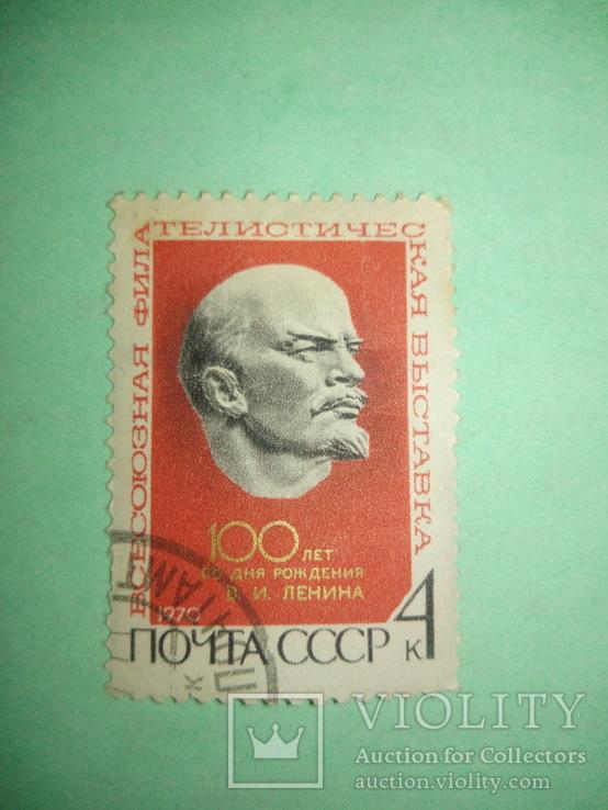 100 лет со дня рождения Ленина