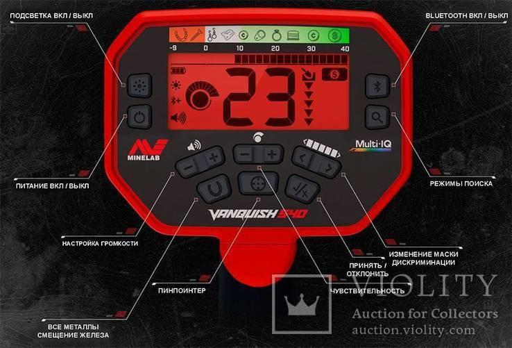 Металлоискатель Minelab Vanquish 540 Pro-Pack, фото №4