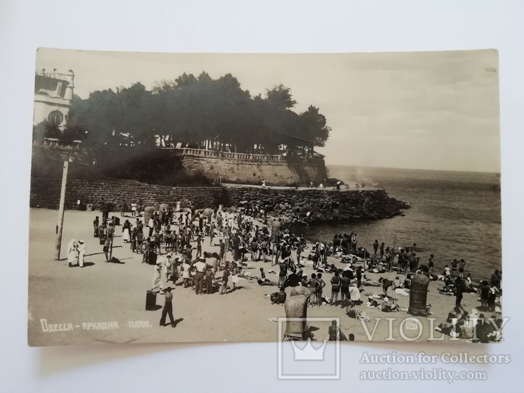 Одесса Аркадия пляж