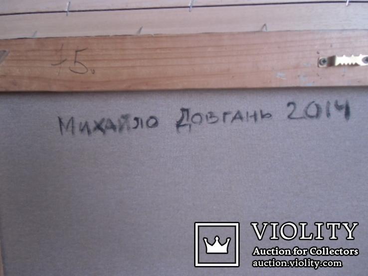 Горный ручей ДОВГАНЬ Мих. Вас.Засл. худ.України, фото №7