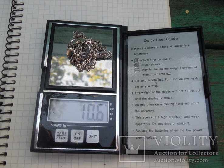 Серебрянная цепочка с крестиком, фото №13