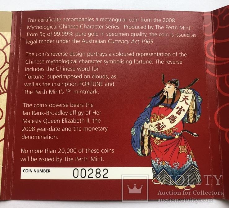 8 долларов 2008 года. Фортуна. Австралия., фото №5
