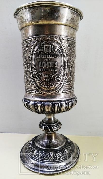 Кубок серебро 800 проба 1880 год, клеймо. 208 грамм. Собачья выставка.