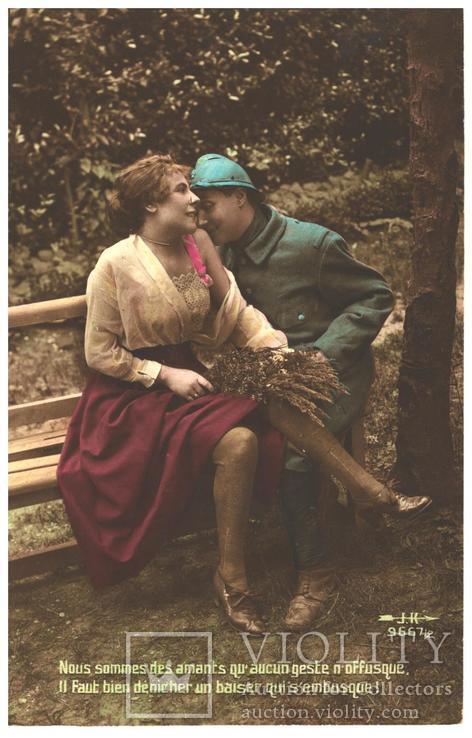 Открытка Первая мировая война 1918 год Франция, фото №2