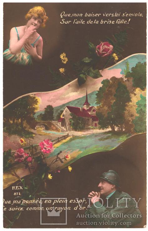 Открытка 2 шт Первая мировая война 1918 год Франция, фото №2