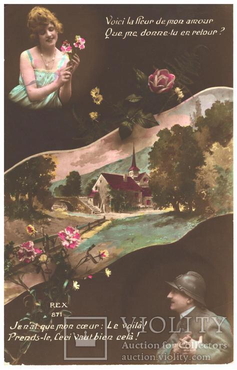 Открытка 2 шт Первая мировая война 1918 год Франция, фото №3