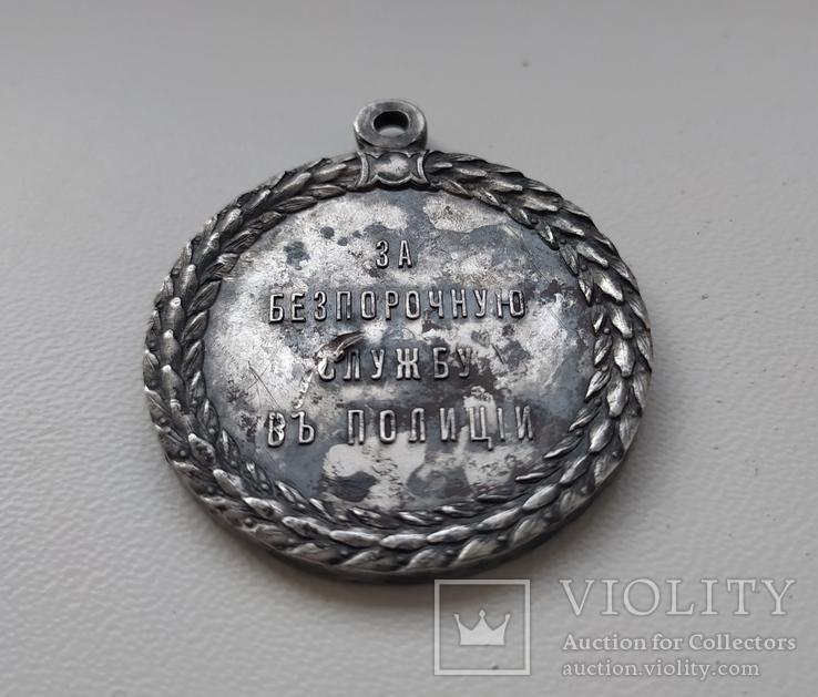 """Медаль """"За беспорочную службу в полиции"""", фото №3"""