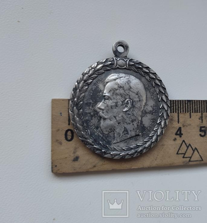 """Медаль """"За беспорочную службу в полиции"""", фото №6"""