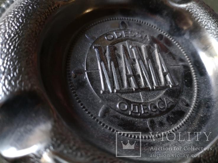 Пепельница для сигарет металическая Одесса мама, фото №5