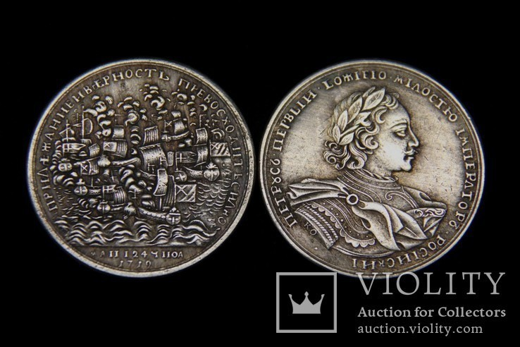 За взятие трех шведских фрегатов 1719 года копия медали