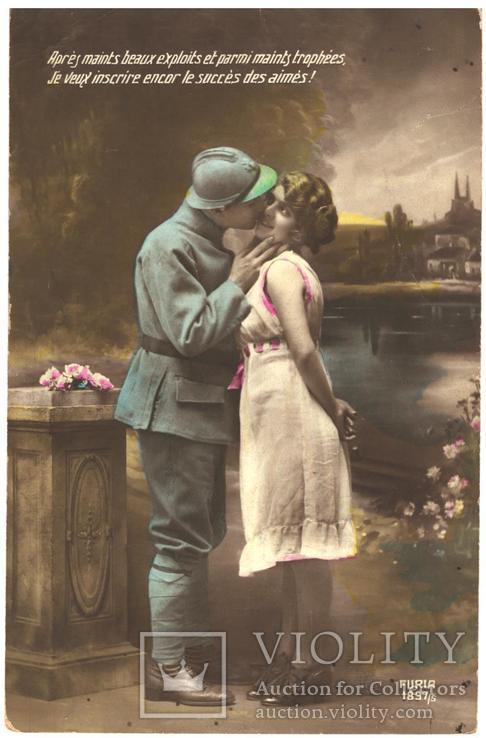 Открытка Первая мировая война 1920 год Франция, фото №2