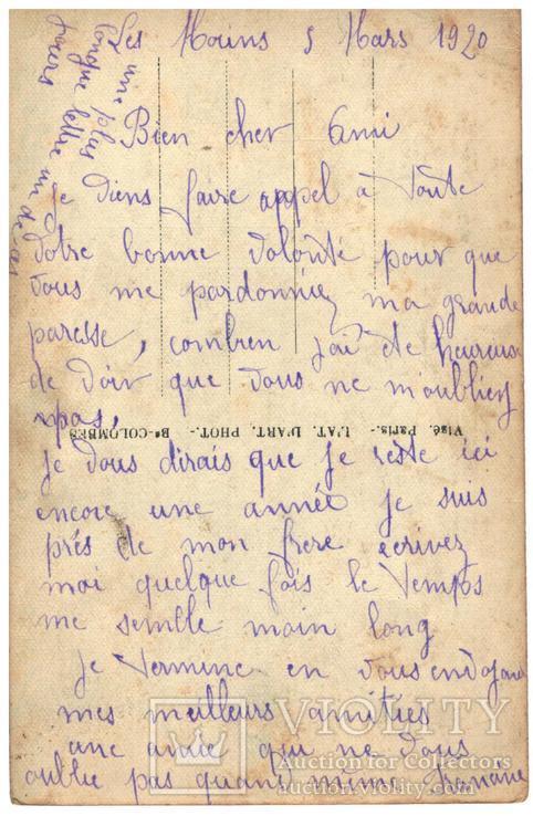 Открытка Первая мировая война 1920 год Франция, фото №3