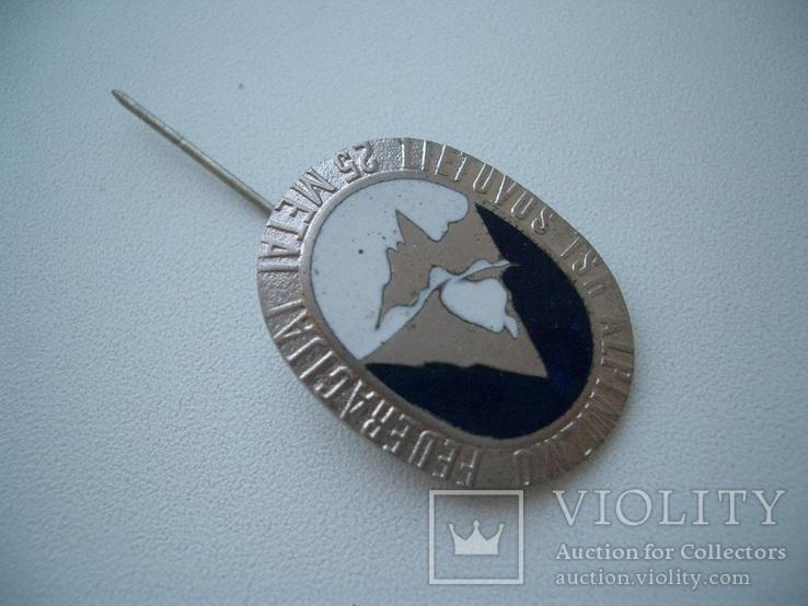 Знак 25 лет литовской федерации альпинизма, фото №3