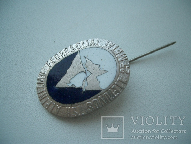 Знак 25 лет литовской федерации альпинизма, фото №4