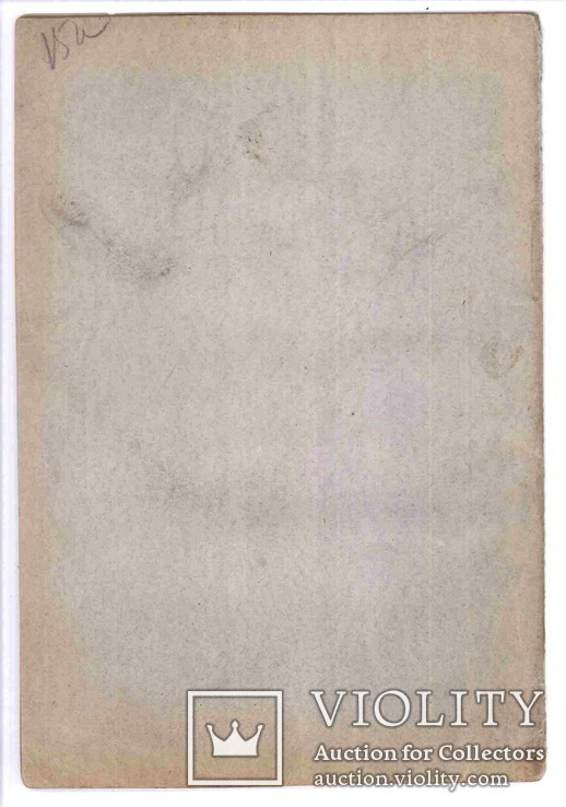 Жизнь русских деятелей Д.Д. Языкова №2. П.П. Ершов. 1894, фото №8