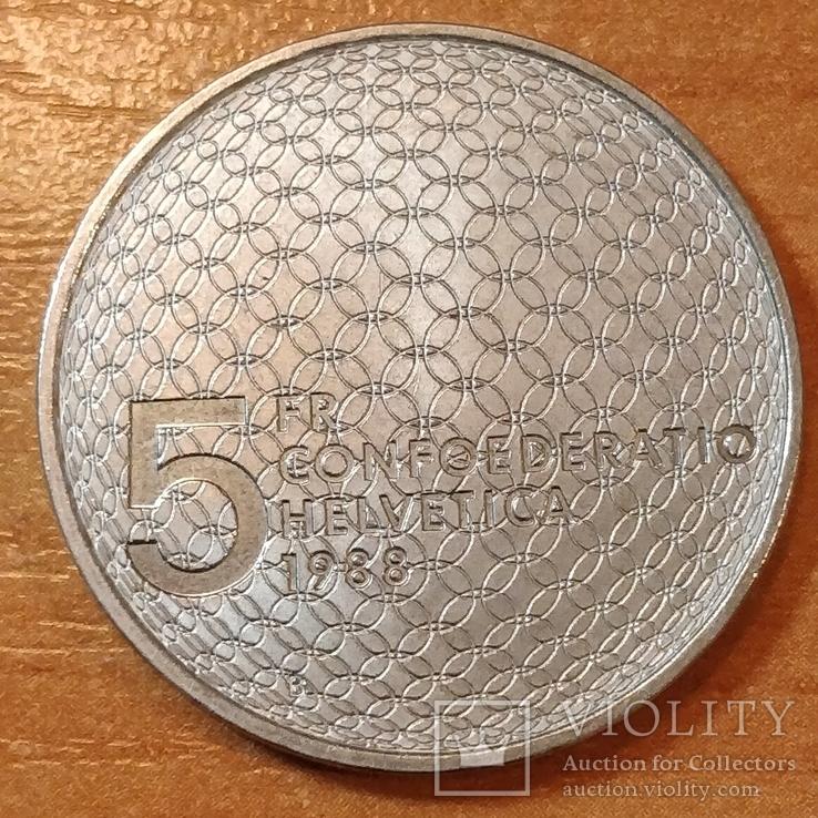 5 франков Швейцария,1988 год,Олимпиада, фото №2