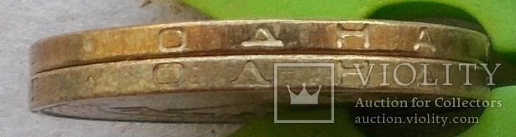 1 грн. 2005 г. 1БА3, буква Д смещена ближе к О в гуртовой надписи, 2 монеты, фото №5