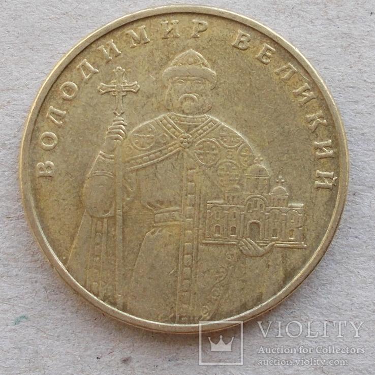 1 грн. 2005 г. 1БА3, буква Д смещена ближе к О в гуртовой надписи, 2 монеты, фото №6