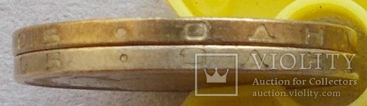 1 грн. 2005 г. 1БА3, буква Д смещена ближе к О в гуртовой надписи, 2 монеты, фото №9