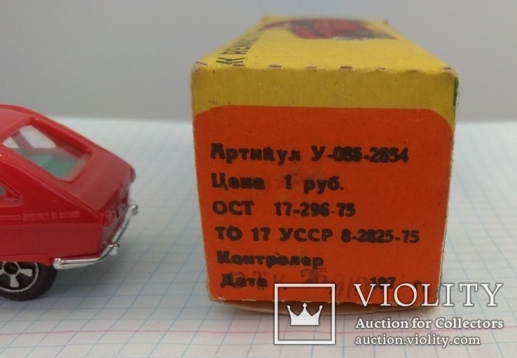 """""""Renault 16 """"   made USSR ., фото №9"""