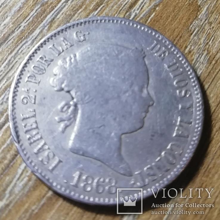 Испанские Филиппины 50 сентимо 1868 г., фото №2