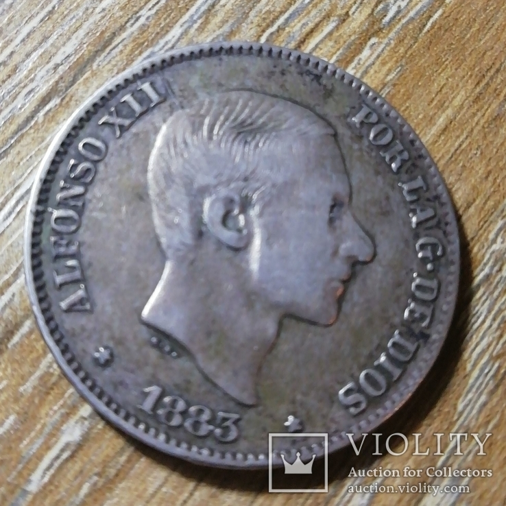 Испанские Филиппины 50 сентимо 1883 г., фото №3