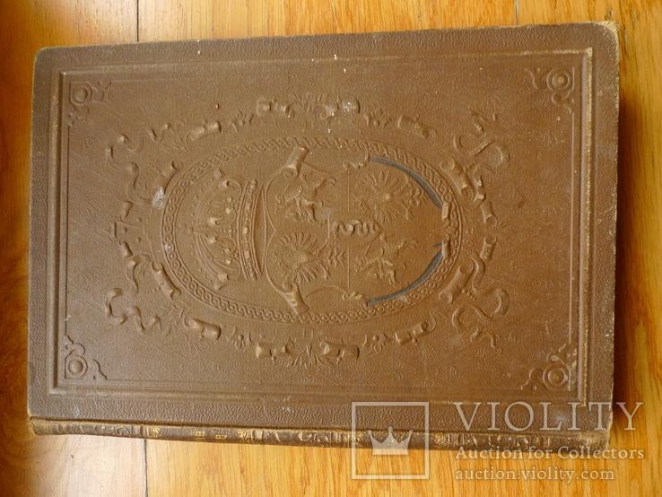 Книги по мировой истори (4 разрозненных тома), фото №7