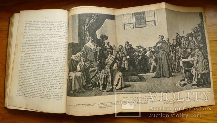 Книги по мировой истори (4 разрозненных тома), фото №11