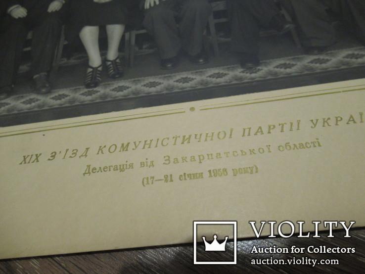 XIX з`їзд ком партії України делегати від Закарпатської області 1956, фото №4