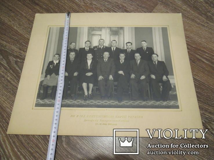 XIX з`їзд ком партії України делегати від Закарпатської області 1956, фото №10