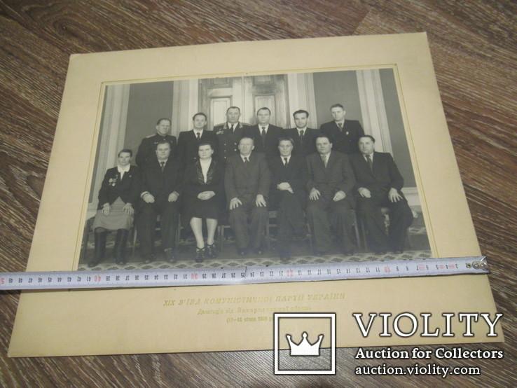 XIX з`їзд ком партії України делегати від Закарпатської області 1956, фото №11