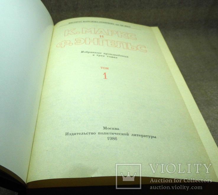К. маркс ф. энгельс, фото №5