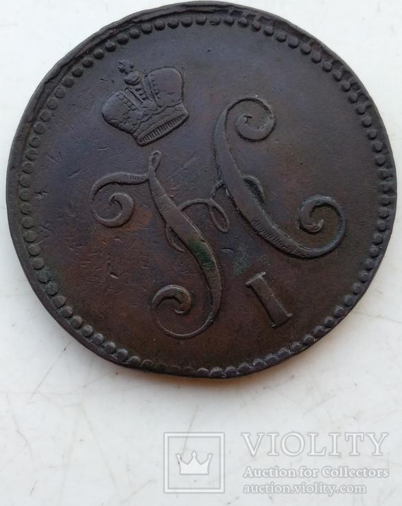 Три копейки серебром 1842-го года ( Е М ), фото №11